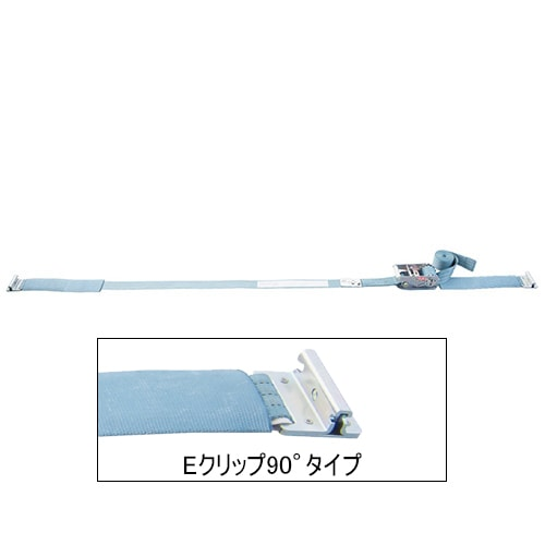 ベルト荷締機 JIS Eクリップ(巾50mm 固定1.5m 巻取3m Eクリップ90度タイプ) 旧品番 6474430000 F515DE