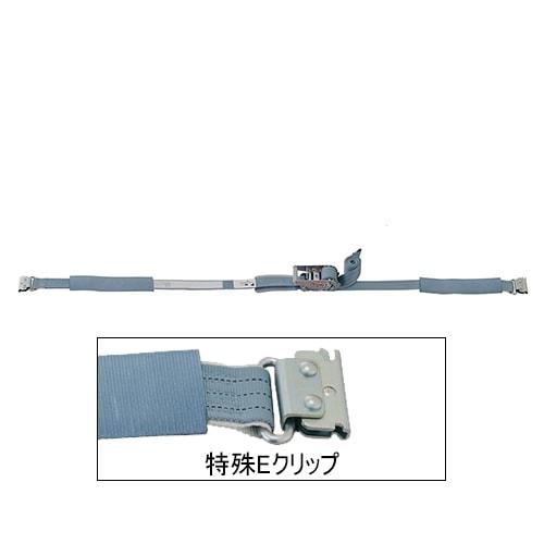 ベルト荷締機 JIS Eクリップ(巾50mm 固定1m 巻取3m) 旧品番 6474436000 F523ER