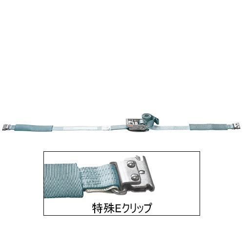 ベルト荷締機 JIS Eクリップ(巾50mm 固定1m 巻取2.5m) 旧品番 6476910000 RF53ER