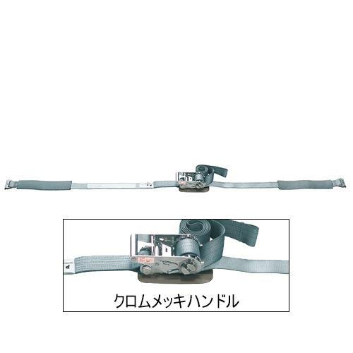 ベルト荷締機 JIS Eクリップ(巾50mm 固定1m 巻取2.5m クロムメッキ) 旧品番 6477010000 RFC53E