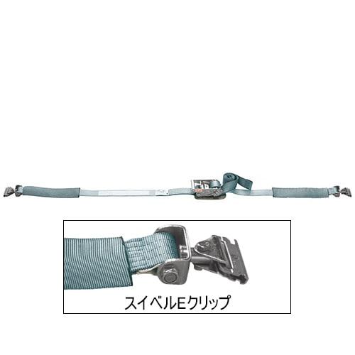 ベルト荷締機 JIS Eクリップ(巾50mm 固定1m 巻取2.5m) 旧品番 6477300000 RF53SE