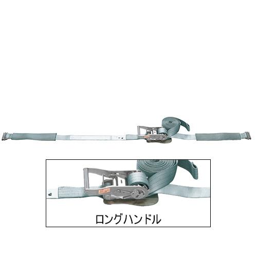 ベルト荷締機 JIS Eクリップ(巾50mm 固定1m 巻取5m) 旧品番 6477410000 RF50ME
