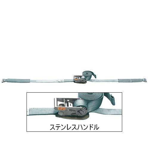 ベルト荷締機 JIS Eクリップ(巾50mm 固定1m 巻取5m ステンレス) 旧品番 6478700000 RSH50E