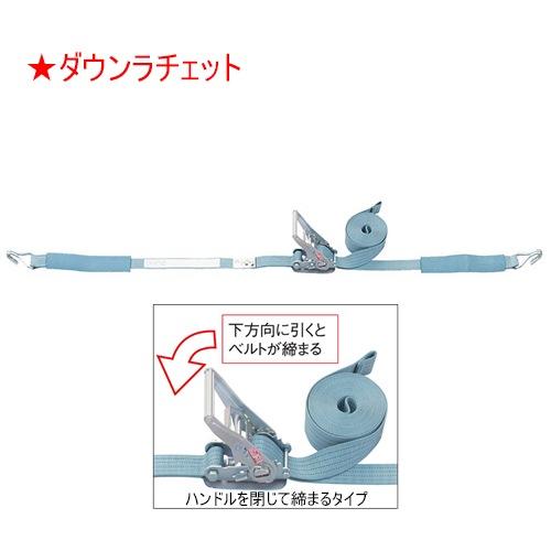 ダウン・ベルト荷締機 JIS Jフック(巾50mm 固定1m 巻取7m) 旧品番 6475280000 RR571J