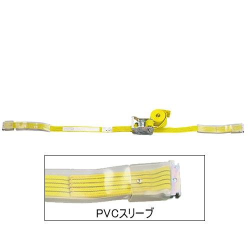 ベルト荷締機 JIS Eクリップ(巾50mm 固定1m 巻取3m 超高級 Pat.) 旧品番 6481803000 H531TE