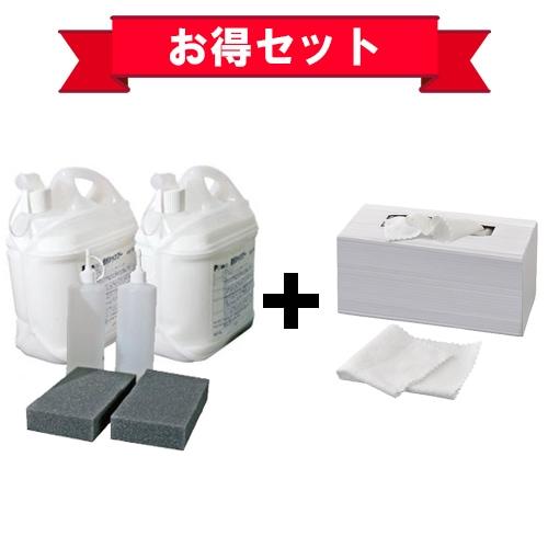 撥水シャンプー(弱酸性)&マイクロファイバータオル 50枚入