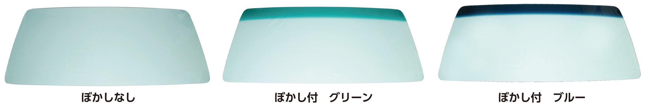 パーマンの交換用フロントガラス