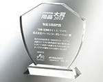 冷蔵・冷凍庫DC12/24V