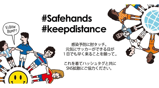 #safehands