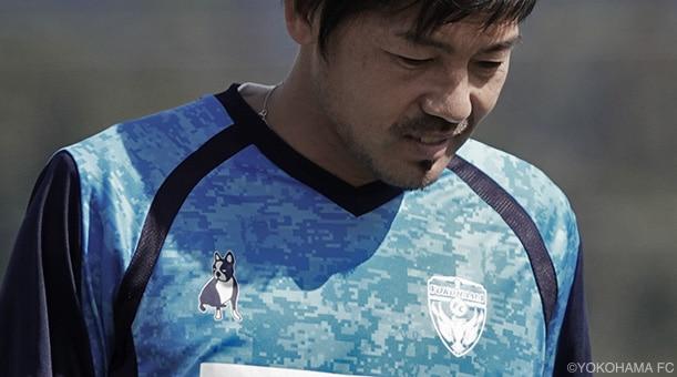 横浜FCサプライウェア