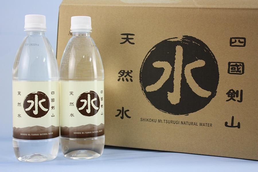 四国剣山天然水500ml(24本入り)