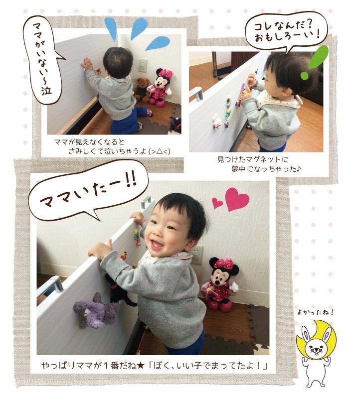 ママがいない〜泣 コレなんだ?おもしろーい! ママいたー!!