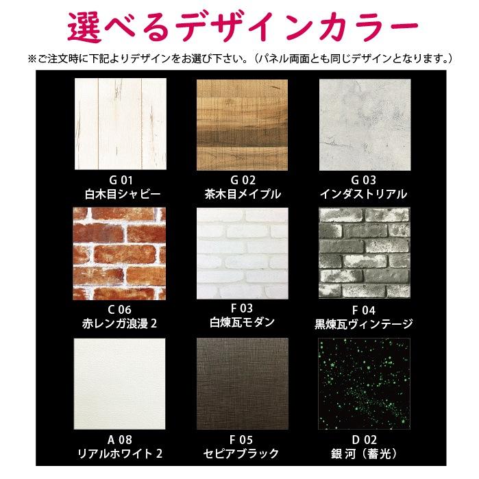 デザインカラー9種類