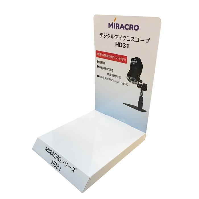 製作事例紹介 マイクロスコープ用 展示台
