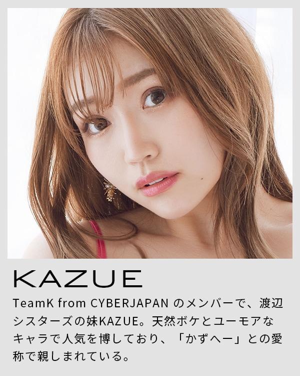 KAZUEプロフィールページへ