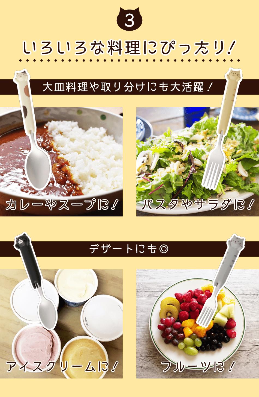 大皿料理やデザートなど、料理に合わせて使い分けると便利です。