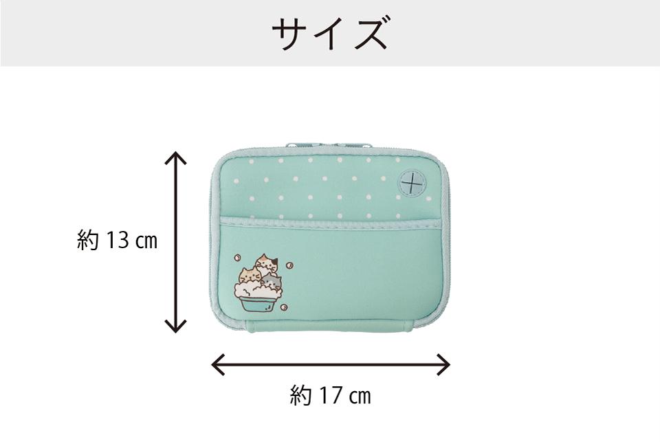 サイズ:17×13cm