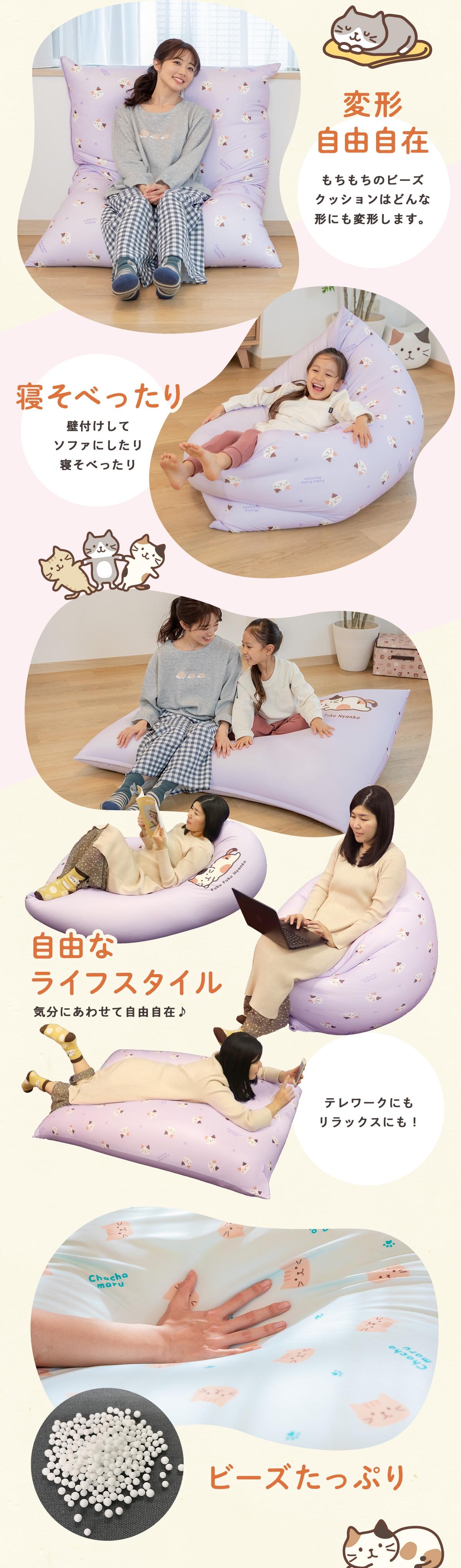 使い方たくさん! マルチに使えるクッションは猫好きさんにおすすめ。