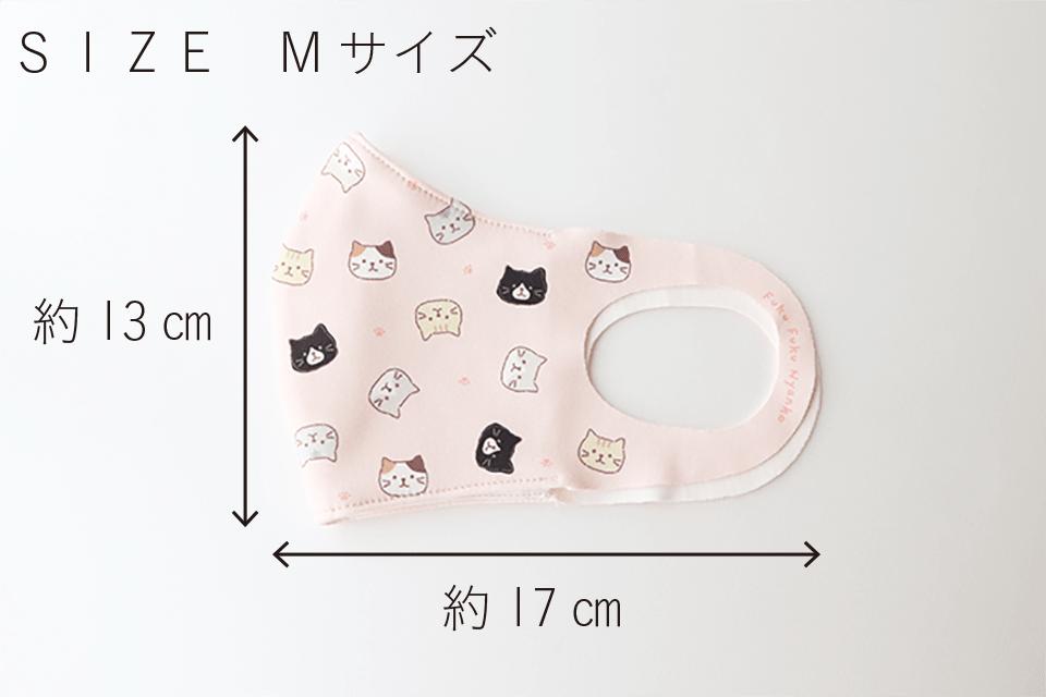 M サイズ 約13×17cm