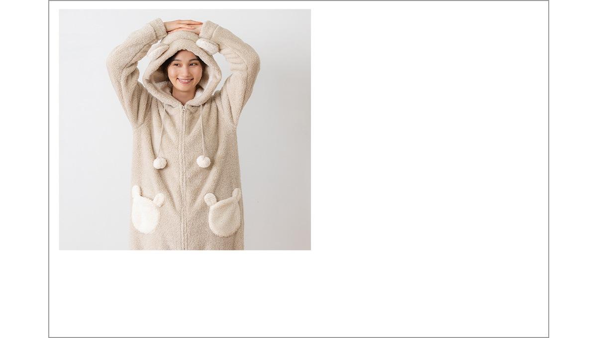 着ぐるみパジャマ クマ