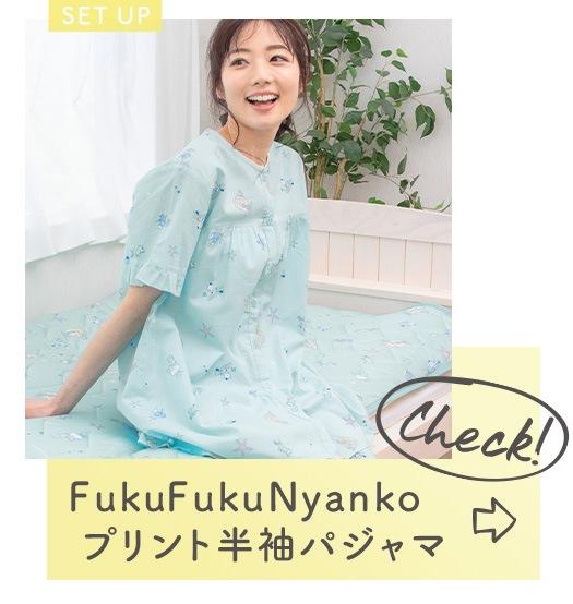 Fuku Fuku Nyankoプリント半袖パジャマ
