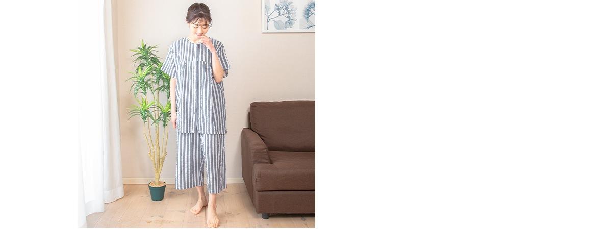 アニマルプリント半袖パジャマ