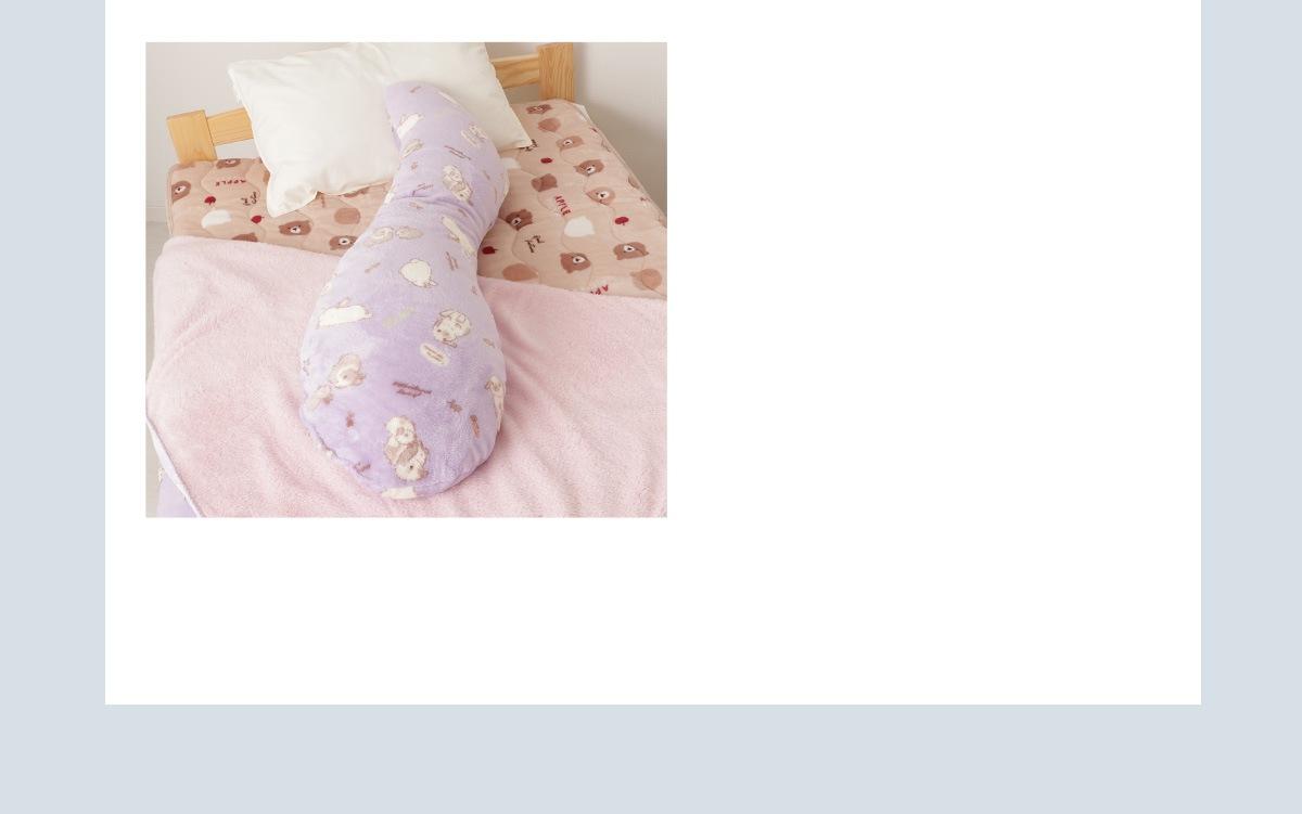 フランネル抱き枕