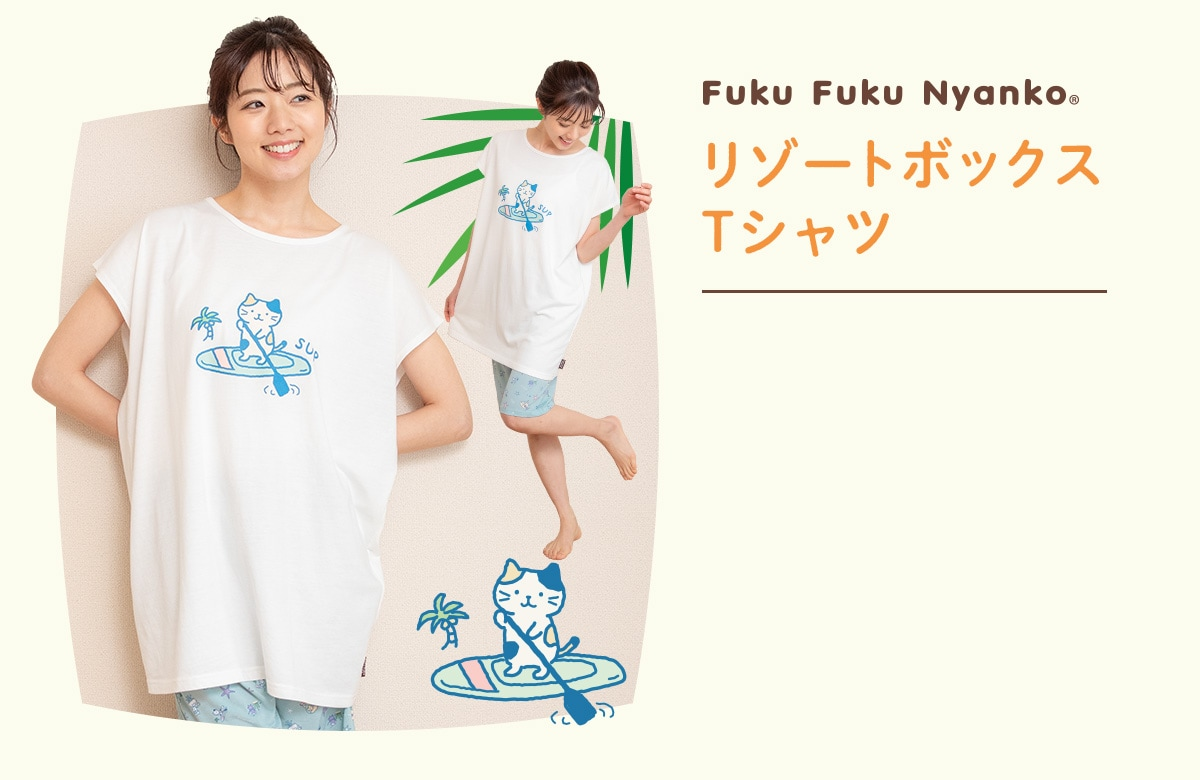 Fuku Fuku Nyanko リゾートボックスTシャツ