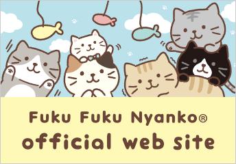 Fuk Fuku Nyanko official web site