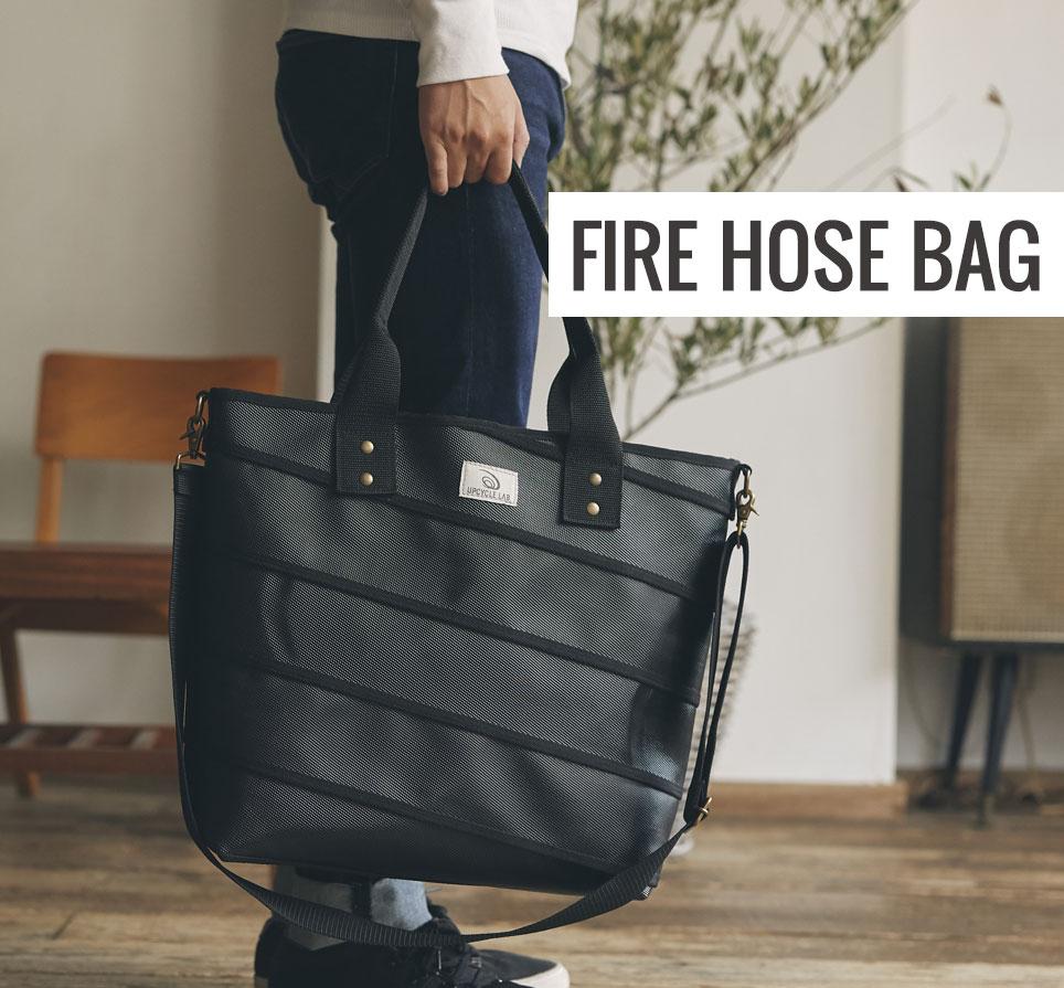 リサイクル消防ホースバッグ
