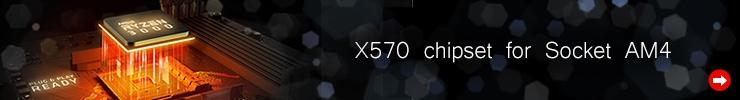 X570チップセット/ソケットAM4 マザーボード