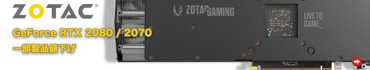 PC4U - zotac グラフィックカード値下げ