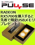 PC4U - sapphire グラボ型USBプレゼント