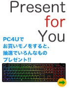 PC4Uでpresent for You