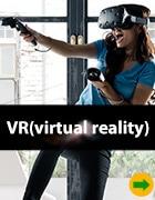 PC4U - VR・AR 販売