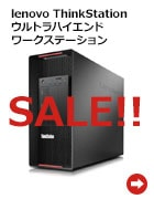 lenovo ThinkStation セール