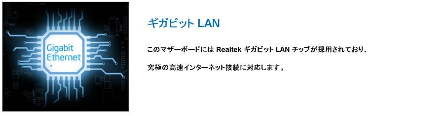 LAN-Description