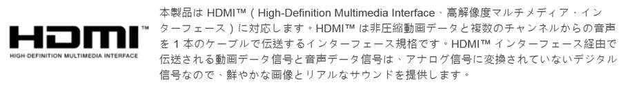 HDMI-Description