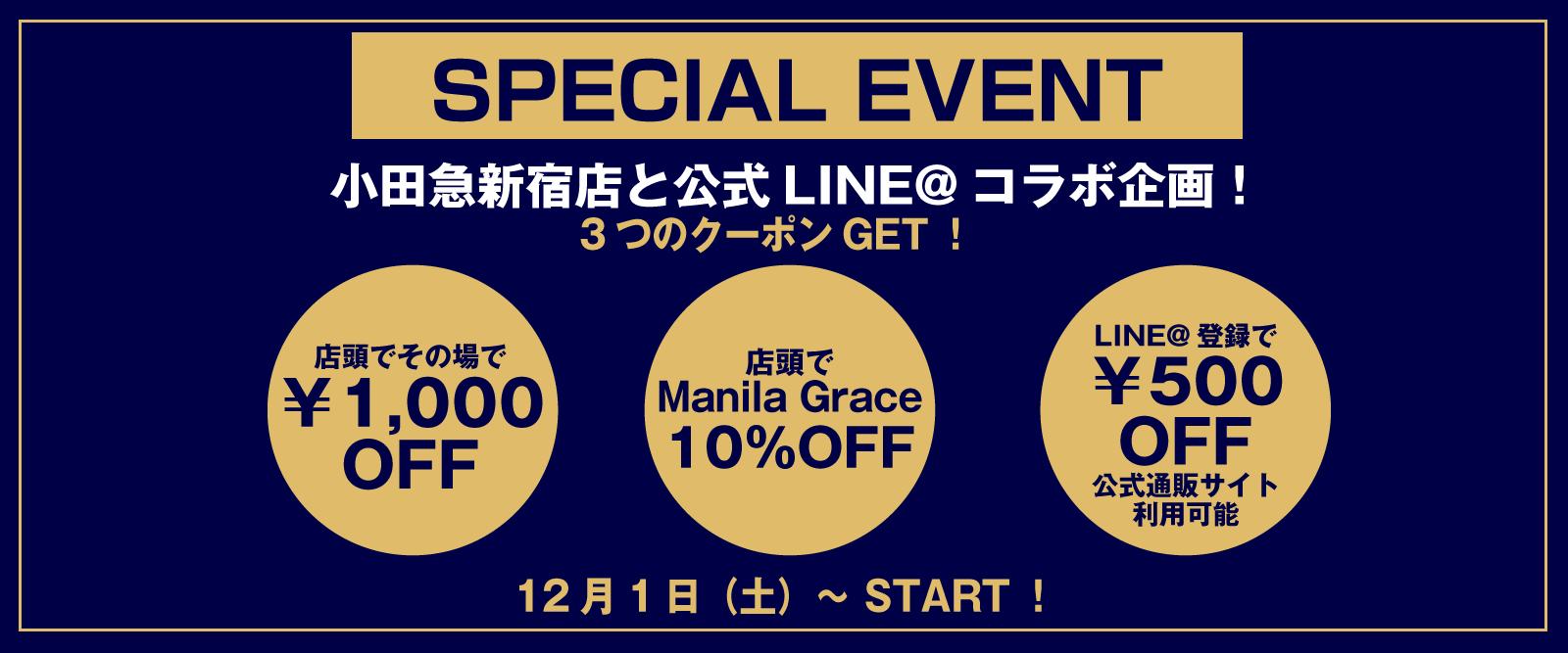 Odakyu_event