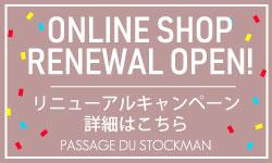 ONLINE SHOP RENEWAL OPEN