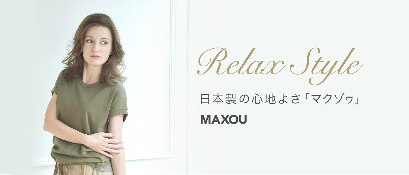 MAXOU 2020ss