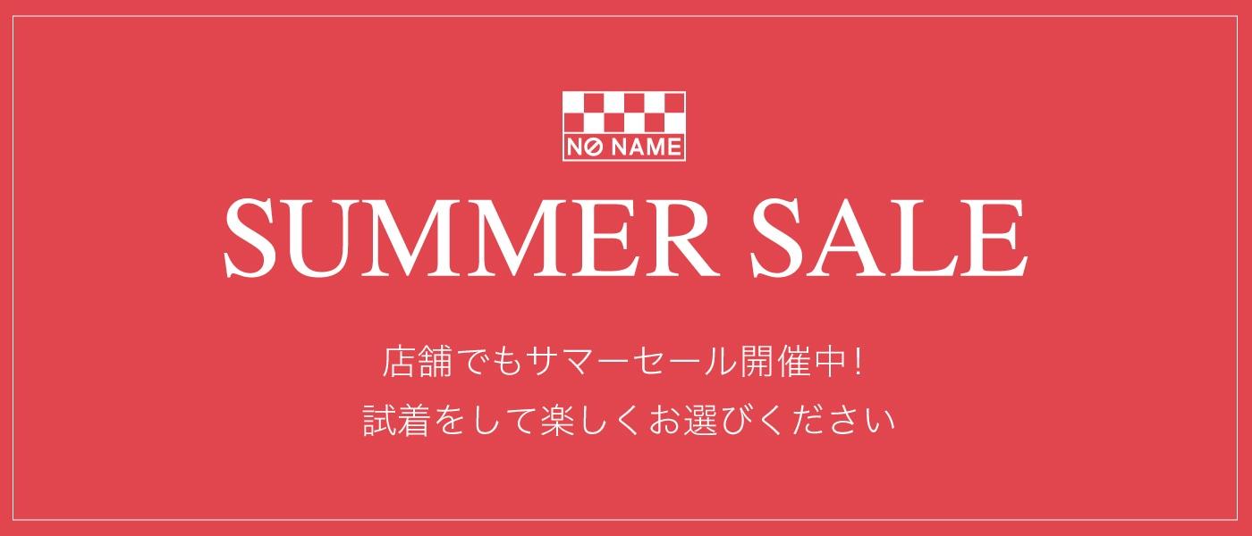 PRE SALE 店舗・ご優待プレセール開催中