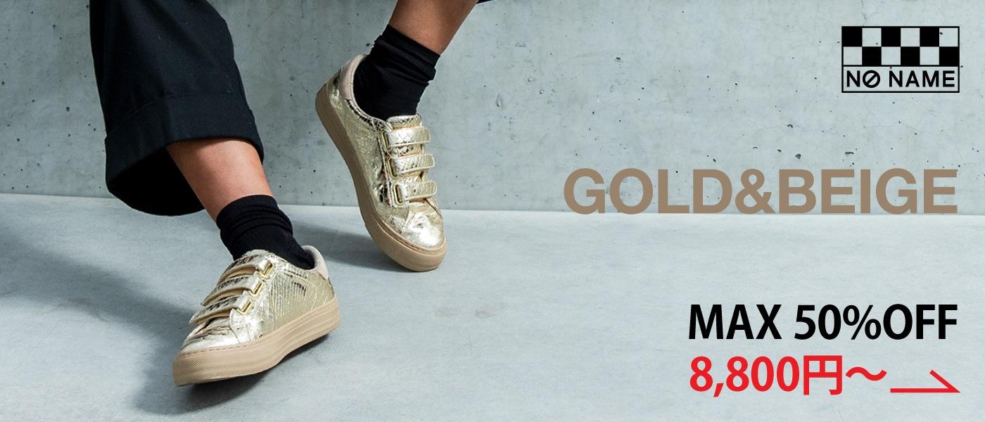 gold&beige