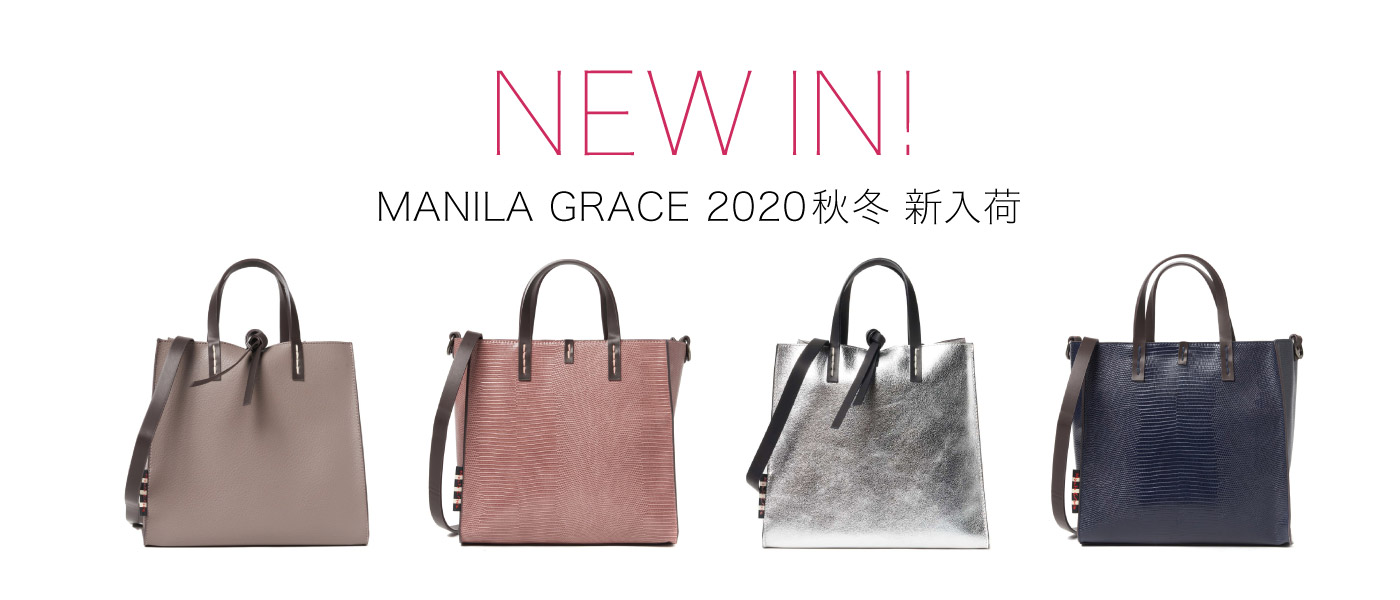 Manila Grace New in