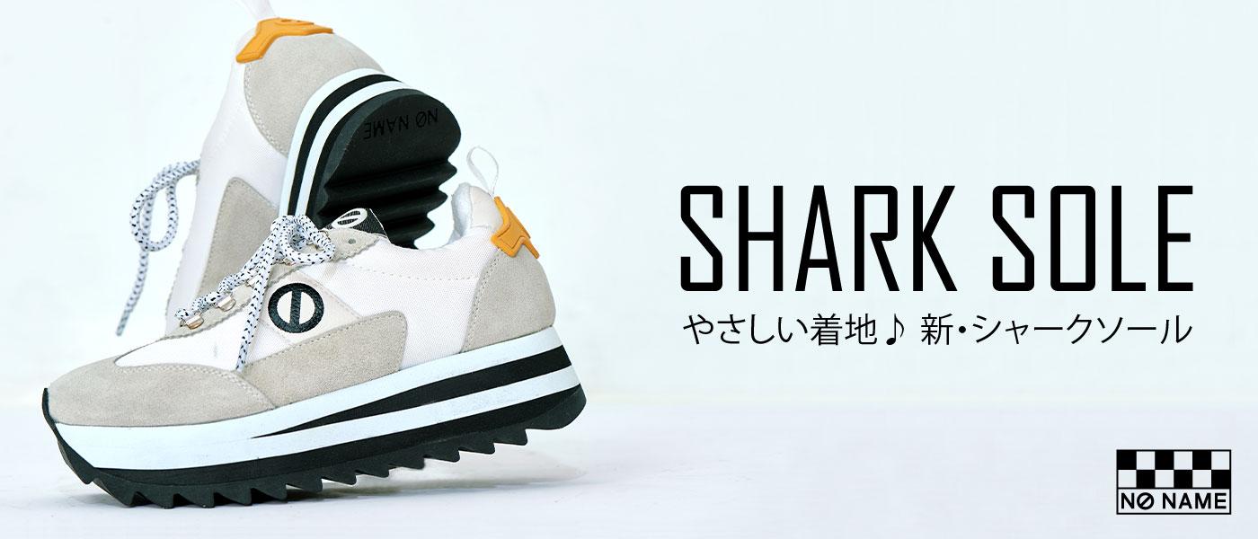 SHARK SOLE