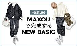 MAXOU(マクゾゥ)で完成するNEW BASIC