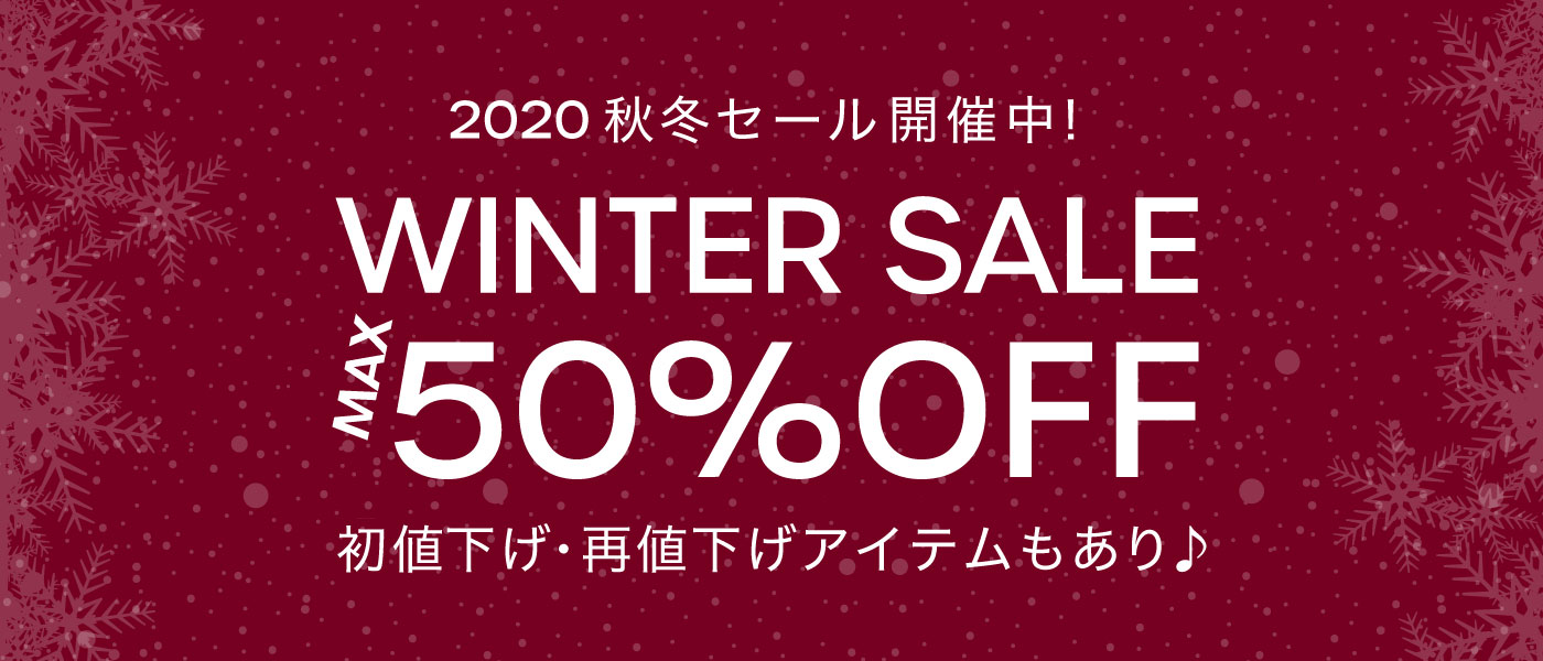 2020FW WINTER SALE