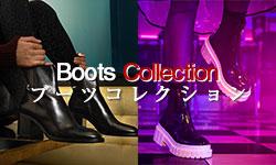ブーツコレクション