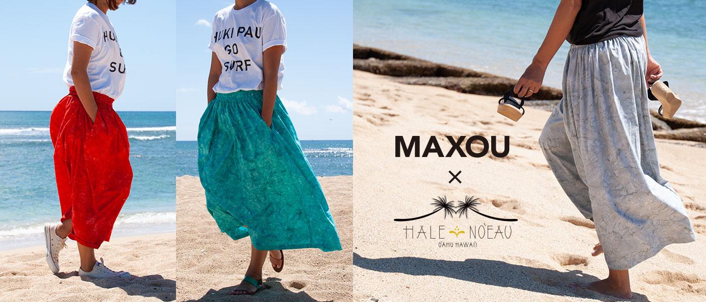 MAXOU×ハレノアエウコラボレーション ハワイからきたパウスカート