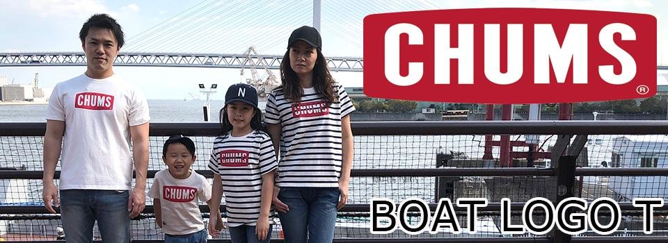 チャムス,Tシャツ,親子ペア,子供,キッズ
